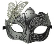 Black and Silver Mask with Metal Butterfly