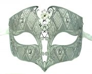 Silver Metal Royal Filigree Masquerade Mask
